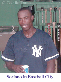 A photo I took of Alfonso Soriano in Yankees spring training back in 2002.